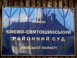 фото: yourlawyer.in.ua